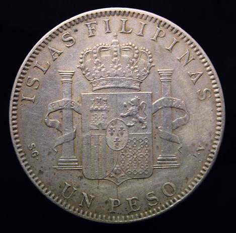 Alfonso XIII 5 pesos Filipinas Reverso.j