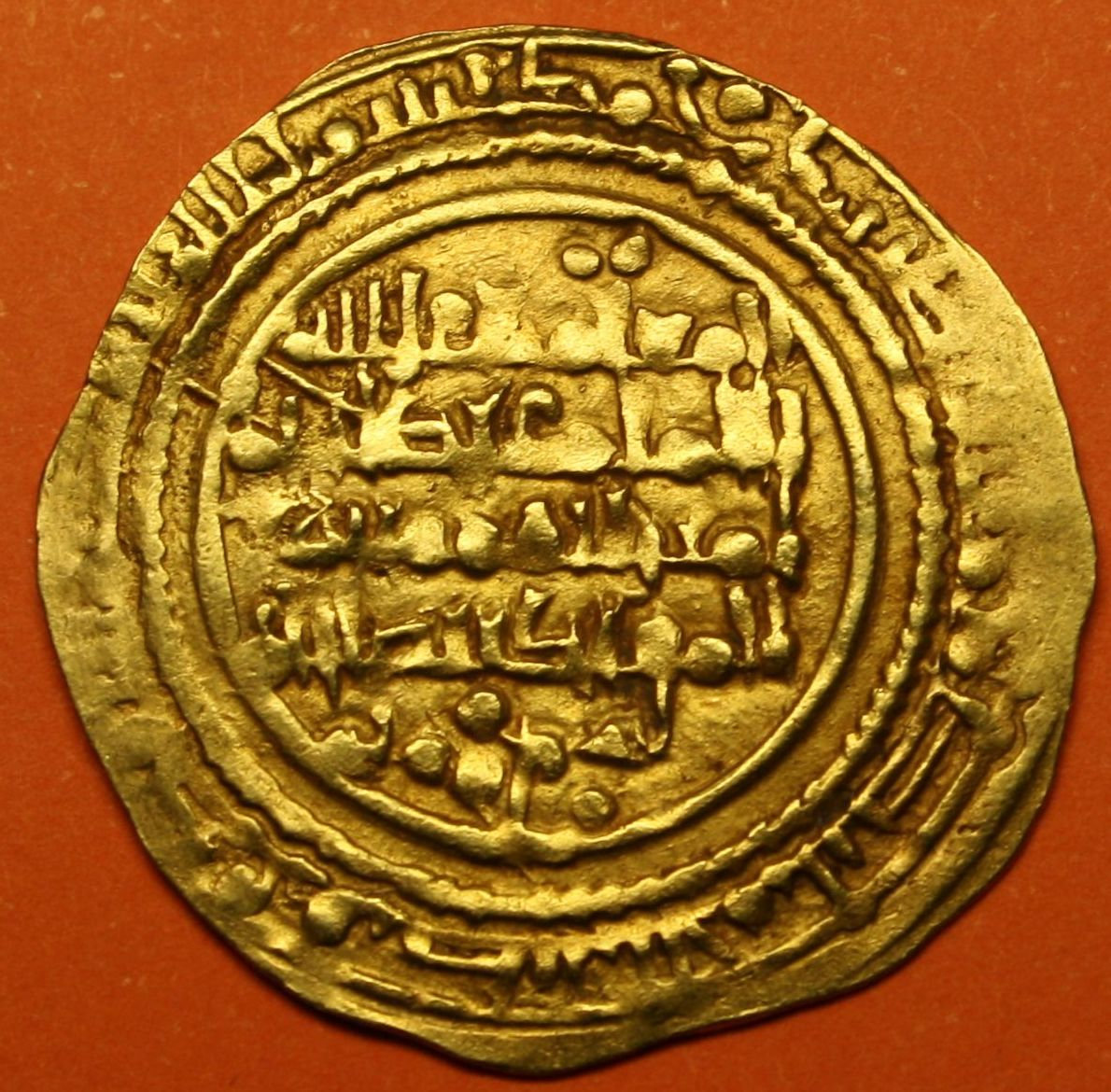 Dinar de Al-Mutamid, 474, Medina Sevilla C9fa52_e6beedf2aeb249fd8c2cb1924deedf43~mv2