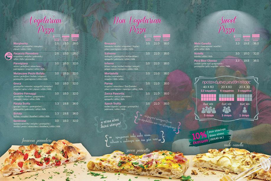 Romatella - Pizza al Taglio 2.jpg