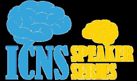 Speaker Series Official Logo.png