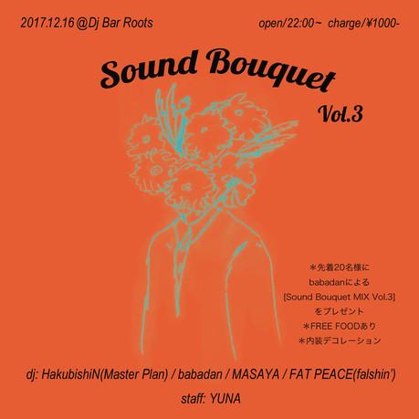 sound bouquet フライヤ 3  .jpg