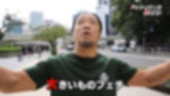 yamadasan_#1.00_02_36_08.Still004.jpg