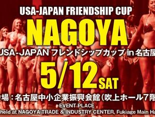 吹上ホール周辺の宿泊施設をお探しですか?Looking for hotels close to the venue in Nagoya?