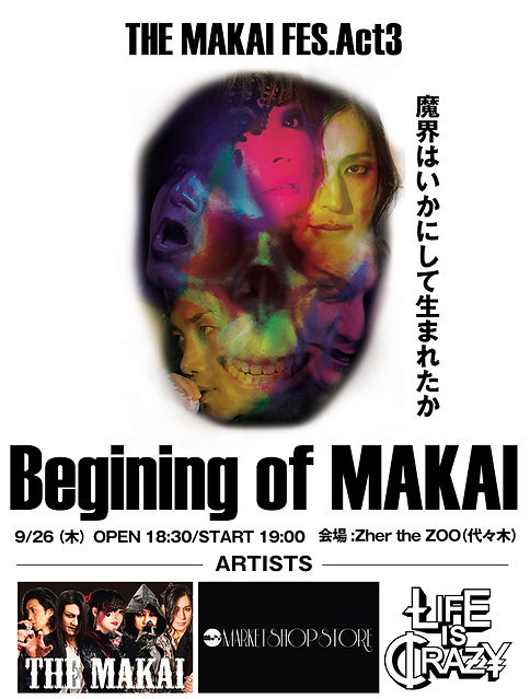 2019_0926_the_makai_image_005.jpg