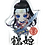 Thumbnail: 鶴姫アクリルキーホルダー