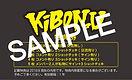 2019_08_KiBON2U特典カード-02_edited.jpg