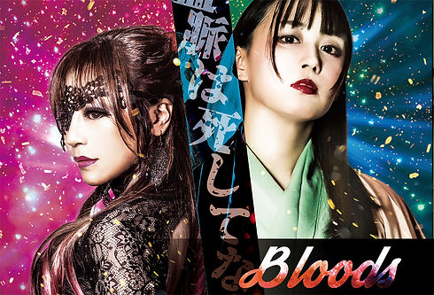 Bloods.jpg