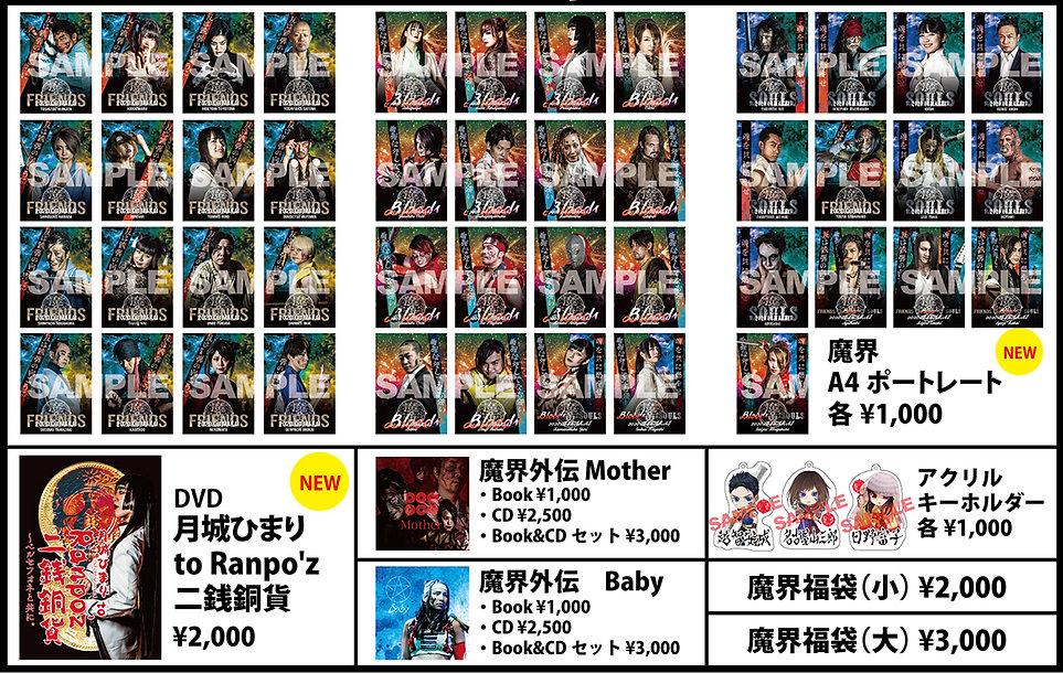 2020_08_お品書き-02.jpg