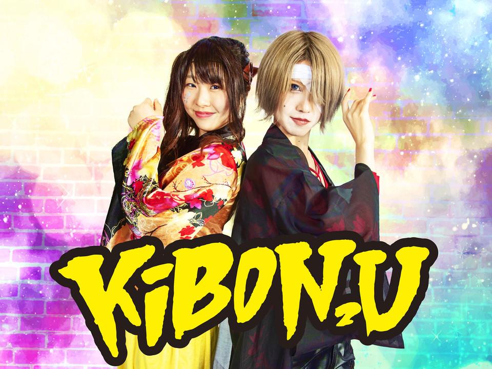 KiBON2U