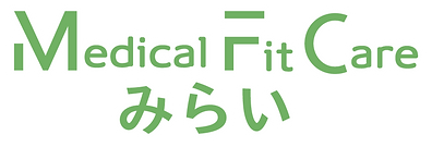 202004_medical_fit_care_ロゴ-02.png