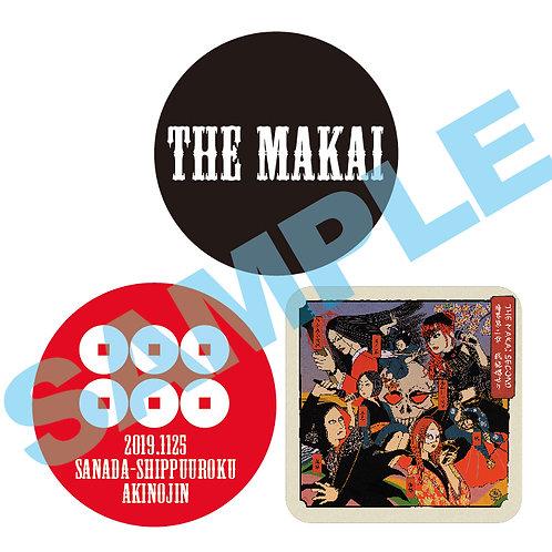 THE MAKAI  缶バッチセット