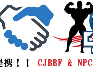 CJBBF & NPCJ PARTNERSHIP