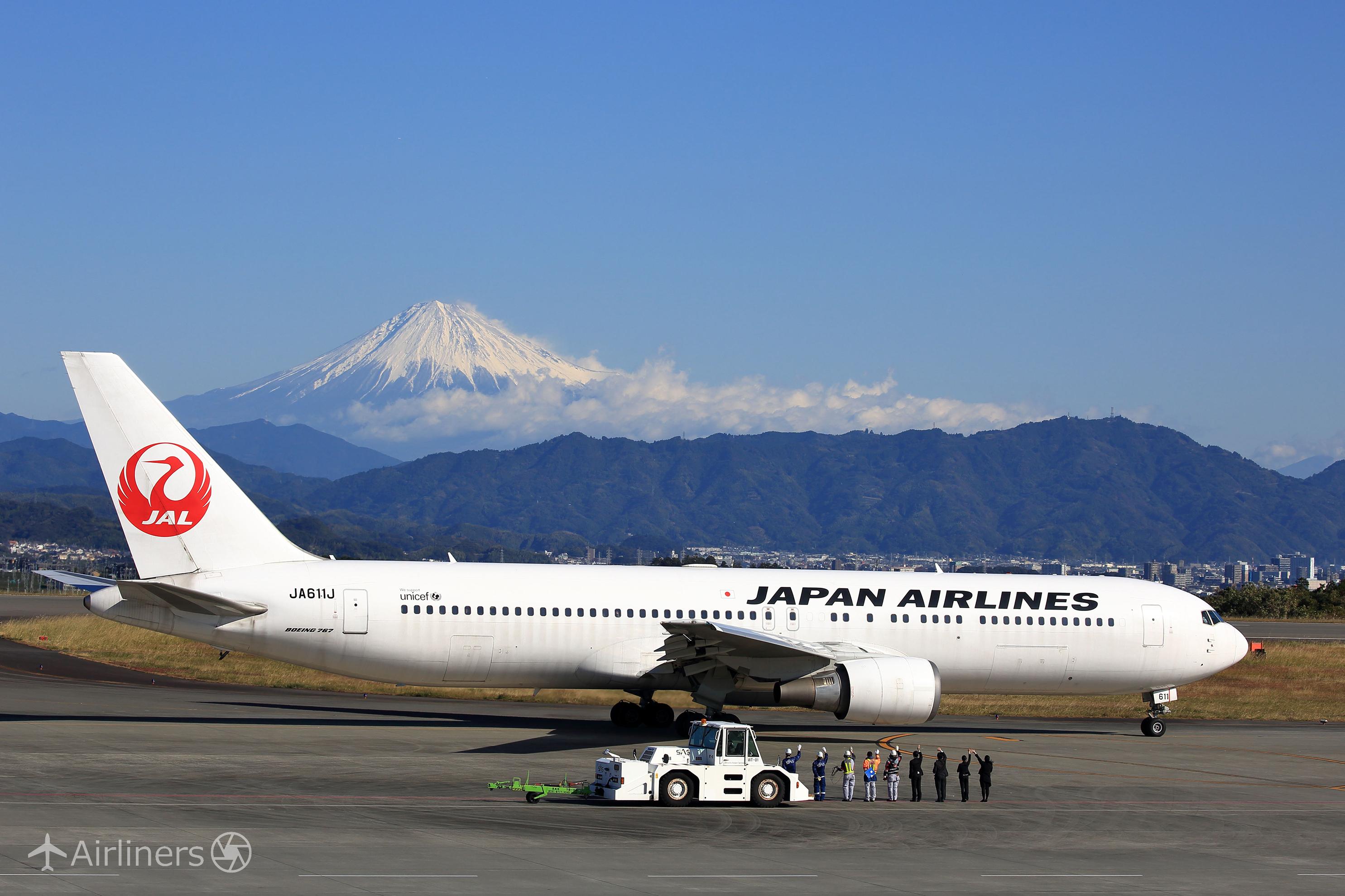 富士山と一緒にお見送り
