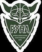 Руна-лого-обводка-1.png