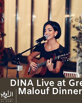DINA Live at Greg Malouf Dinner.png
