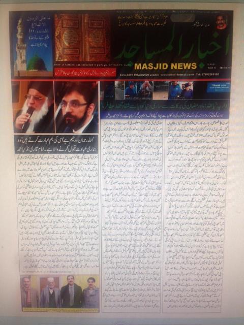 masjid the idiot news.png