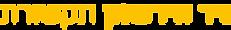 logo-02-yellow.png