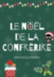 Copie_de_Noël_de_la_Confrérire_2019.png