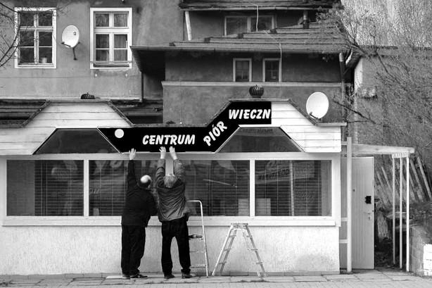 Ulica Partyzantów, Olsztyn, 2005