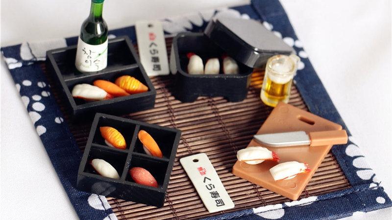 Mini Repas japonais