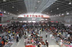 Fuxin十家子玛瑙市场Shijiazi Agate Mall