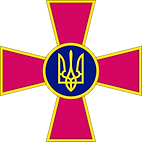 2000px-Emblem_of_the_Ukrainian_Armed_For