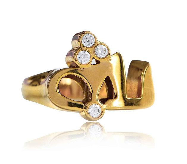 Yahoova Ring