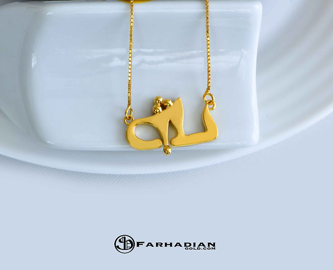 Yahoova Necklace