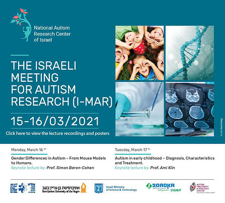 STD Israeli Autism Research 2021_Fixed.j