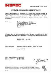FFP1_en149 certification