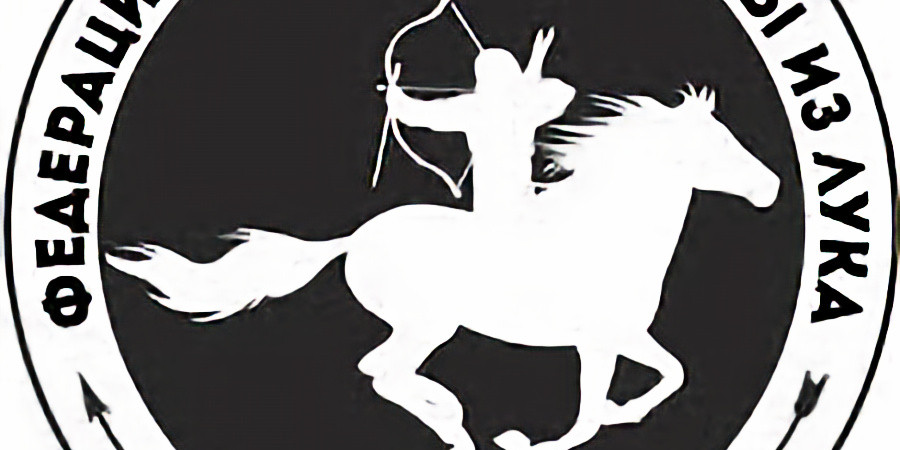 2019 International Horseback Archery Competition Russia