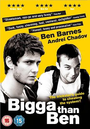 BIGGA_DVD.png