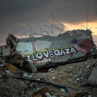 I love GAZA.png