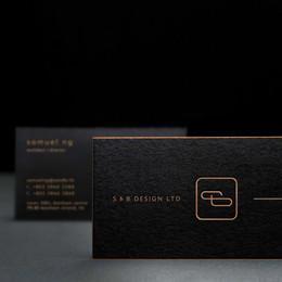 S & B Design Limited