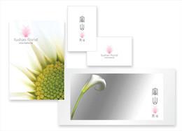 Fushan Florist