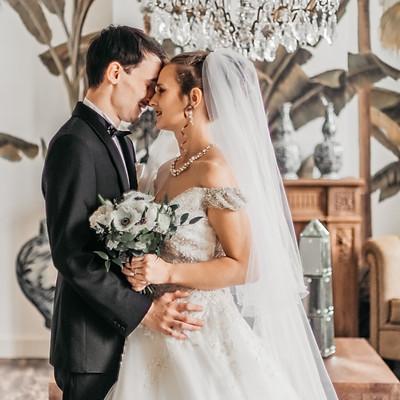 Mariage Ksénia & Julien