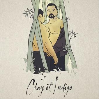 青紀之砂 Clay of Indigo