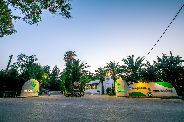 entrada camping paloma