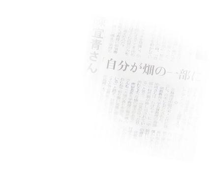imgPress02.jpg