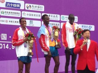 Hengshui Marathon
