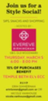 ECC fundraiser EVEREVE.jpg