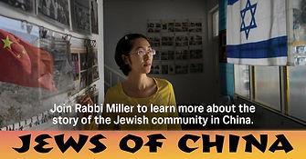 Jews of China.jpg