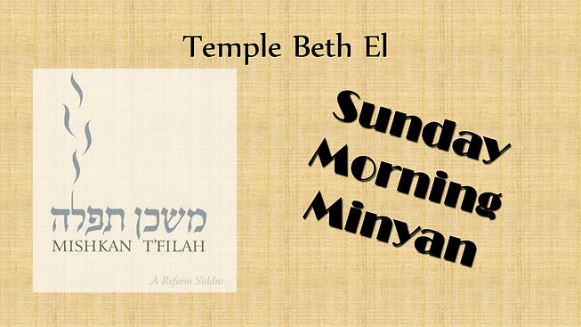 Minyan Booklet NEW 2020_Page_01.jpg