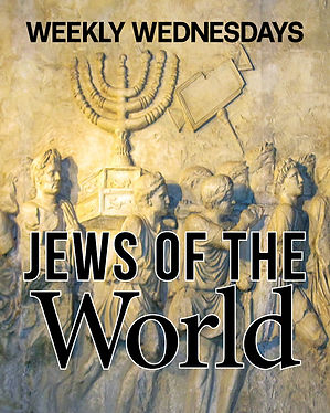 Jews of the World t vert web.jpg