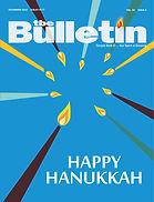 Temple Beth El Bulletin June 2016