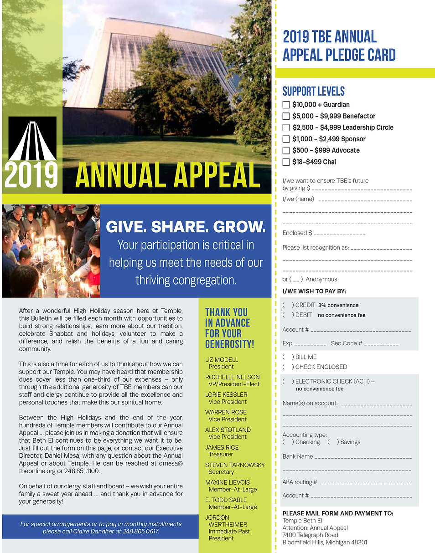 annual appeal.jpg