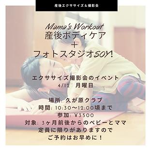 紺 ピンク ソーシャルマーケター Instagramの投稿.png