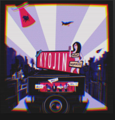Kyojin // Don't Worry [ALBUM - ARTWORK]