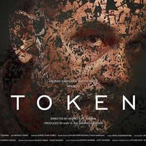 TOKEN // Short Film [MUSIC SCORE]