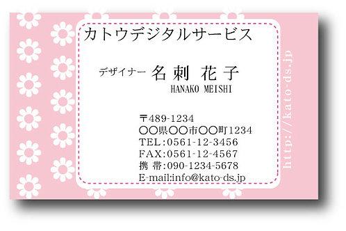 カラー名刺-05
